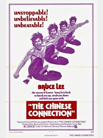The Chinese Connection ( Fist Of Fury)